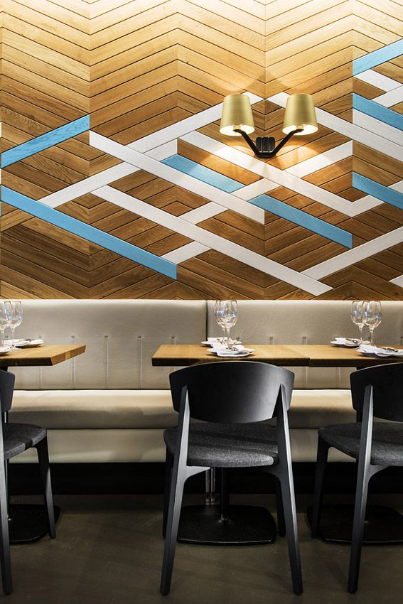 Good painted accent herringbone wood plank wall