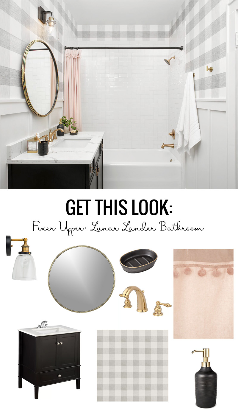 Get this look! The Fixer Upper Lunar Lander Bathroom featured on Remodelaholic.com